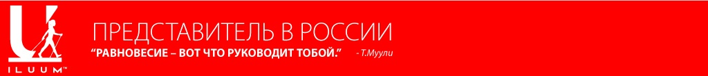 1024x110BANNER_russia