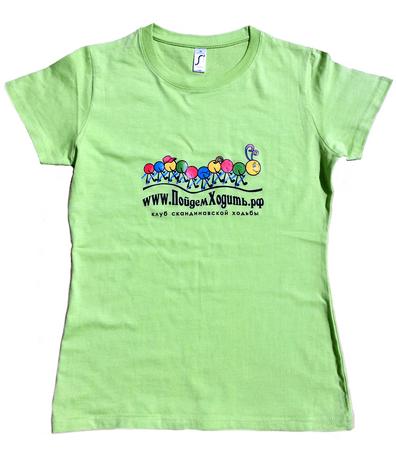 t-shirt-go2walk-green-450