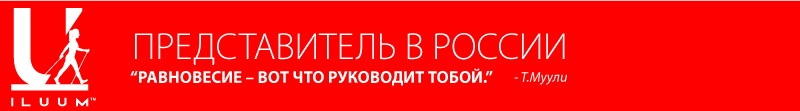 iluum-BANNER_russia-800x110